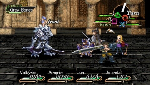 valkyrie-profile-screenshot.jpg