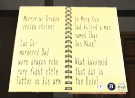 Shenmue_Notebook.jpg